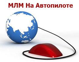 online-earth1