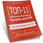 TOP11-Smart