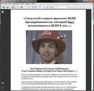 pdf-report