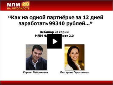 Вебинар с Екатериной Герасимовой