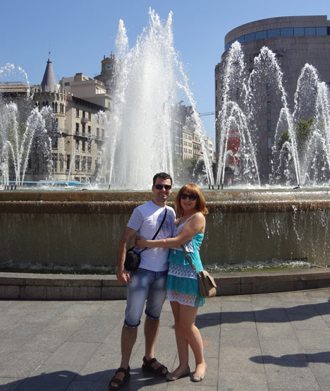 Площадь Каталунии.