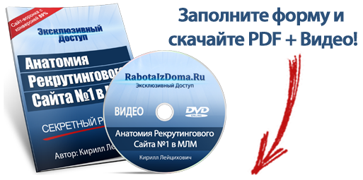 TOP11-PDF