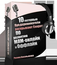 qa-blog