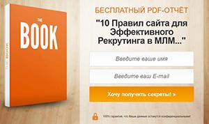 orange-site-1