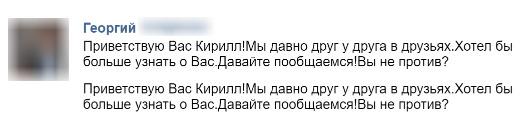 SPAM_primer